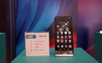 海信手机金刚5/金刚5 Pro发布 充一次电可以用五天!