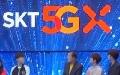 韓國4月5日全球首發5G服務 三星S10 5G版同步開售