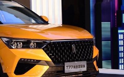 年轻人的第一辆车 小米与奔腾推出奔腾T77米粉定制版