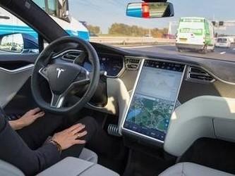 特斯拉确认全自动驾驶计算机已投产 本月将进行展示
