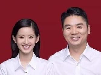 京東辟謠章澤天離婚傳聞 轉型期多位高管相繼辭職!