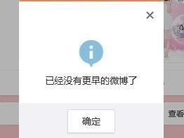 微博上线仅半年内可见 赵丽颖成明星设置该功能第一人