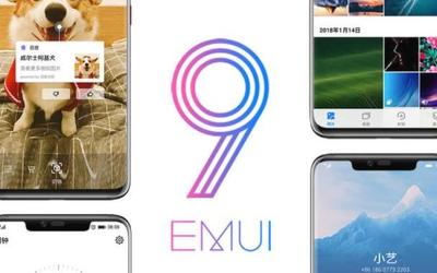 华为EMUI9.0升级量突破4000万!新老用户喜迎更新