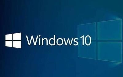 微软调整更新流程 Windows 10家庭版用户成最大赢家