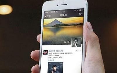 微信朋友圈广告再迎新变化!网友直呼:反人类的设计