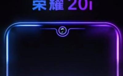 前置3200万AI相机 自拍神器荣耀20i官宣 4.17北京见