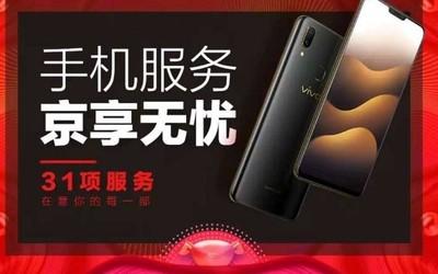 京東4月手機新品季震撼來襲 爆款領券最高立減888元
