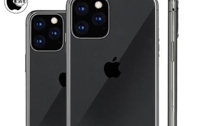 新款三摄iPhone XI再爆猛料 配6.1/6.5英寸屏厚度增加