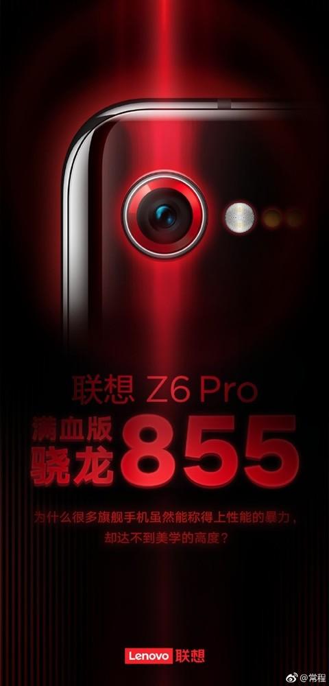 Z6 Pro海报