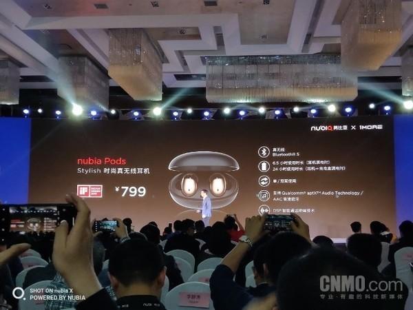 耳機售價799元