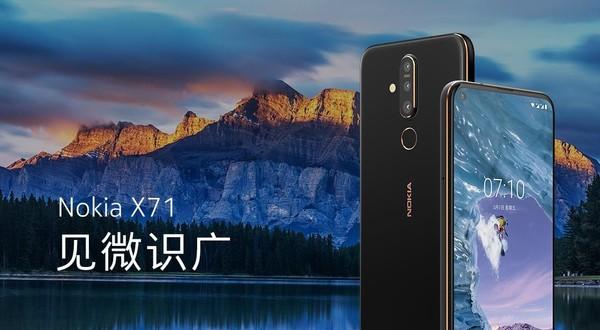 【千亿国际手机网】-4800万蔡司认证镜头/原生安卓9.0 诺基亚X71全款预售