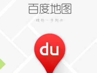 百度地图发2019 Q1中国城市交通报告 北京竟不是最堵