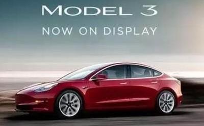 """特斯拉击败斯柯达与大众 Model 3成为瑞士最""""热""""车型"""