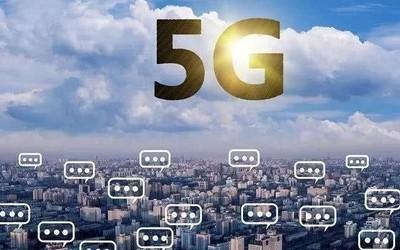 半導體不給力 韓國將打造頂級5G生態系統帶動經濟
