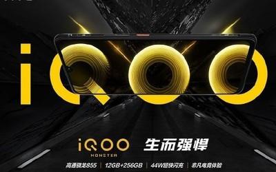 """iQOO手机再发惊喜""""彩蛋""""!全新配色武士黑版本来袭"""