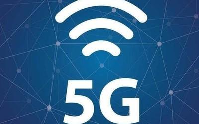 日?#23601;?#20449;运营商分配5G信号频段 2020年春季启动5G