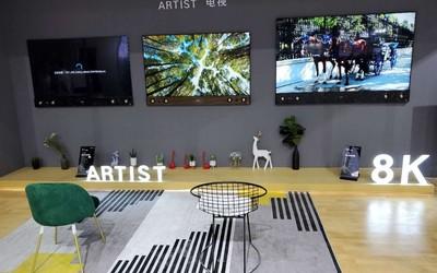 长虹8K双平面电视等新品齐亮相 创新性实力足够养眼