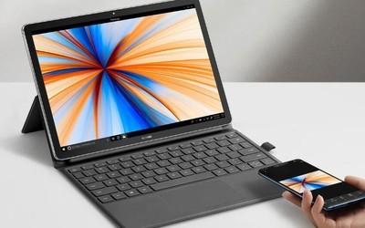 新华为MateBook E正式发布 12英寸触摸屏/3999元起
