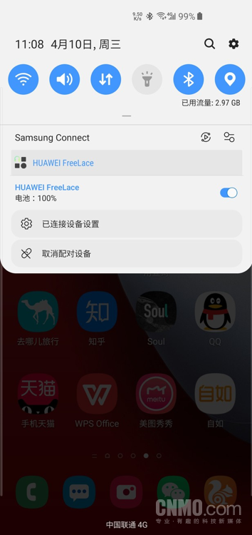 HUAWEI FreeLace無線耳機非華為品牌手機耳機電量展示
