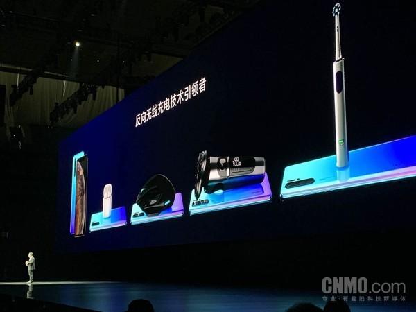 華為P30 Pro支持無線反向充電