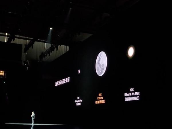 華為P30 Pro支持最大50倍變焦