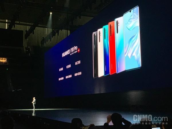 華為P30 Pro國行售價