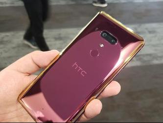 HTC U12+之后又一新机曝光 骁龙710/标配6GB内存