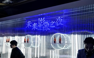 华为未来影像之夜开启 P30系列暗光样张惊艳全场
