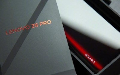 常程发布微博:联想Z6 Pro待出货 下周发布 月底开卖!
