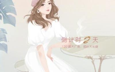 4月17日不止荣耀20i 赵明:满足大家对产品的所有期待