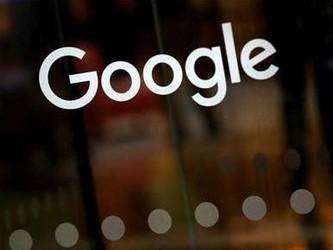 谷歌深入非洲考察民情 选址加纳开设人工智能实验室