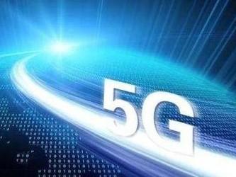 不甘落后!日本开始分配5G频谱 NTT/KKDI榜上有名