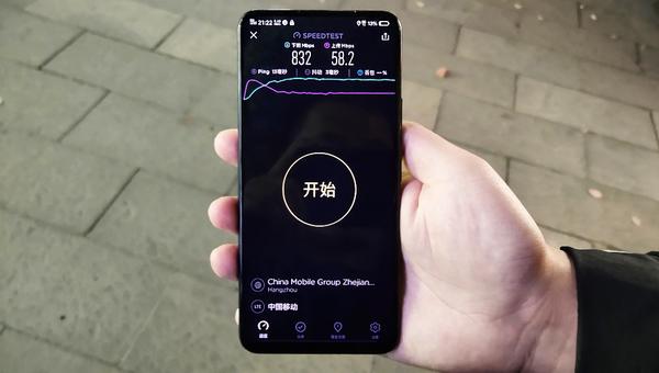 vivo NEX 5G現場5G網絡速率
