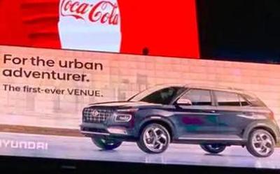 现代联网SUV今日亮相印度市场 蓝链技术成最大亮点