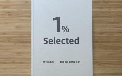 """魅族16s邀请函到 书本中的""""1% Selected""""隐藏哪些奥秘"""
