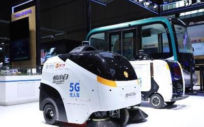 上海国际车展智行者携手中国移动推出5G无人车