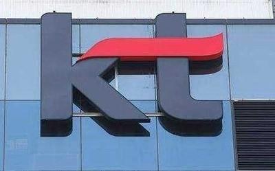 """韩国KT发布GiGA Chain平台 IP地址""""在线隐身""""无惧黑客"""