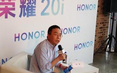 荣耀总裁赵明:笔记本行业需要创新,更多新品在路上