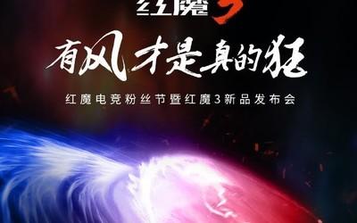 红魔3发布会官宣!御风超神全新游戏神器4月28日见