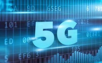 Openet为5G推出策略控制器 新服务快马加鞭全速赶来