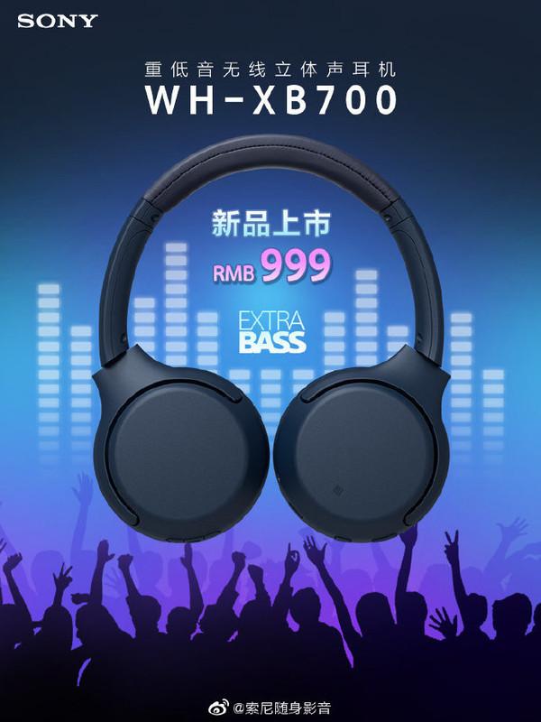 【千亿国际手机网】-索尼重低音无线立体声耳机上市 NFC/语音助手/999元