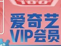 """""""闪电盒子""""因能破解爱奇艺VIP会员权限 被爱奇艺起诉"""