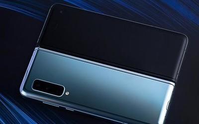 场地原因 三星Galaxy Fold折叠屏手机发布会临时取消