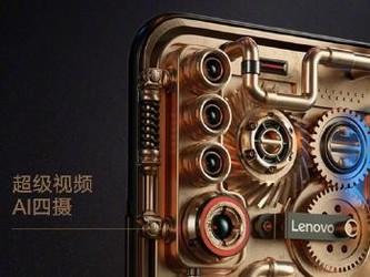 联想Z6 Pro超级AI?#32435;?#26679;张公布 手机拍?#25214;?#32763;身了!