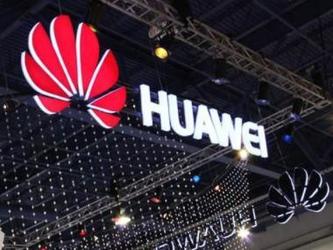 华为发布2019年一季度业绩 智能手机发货超5900万台
