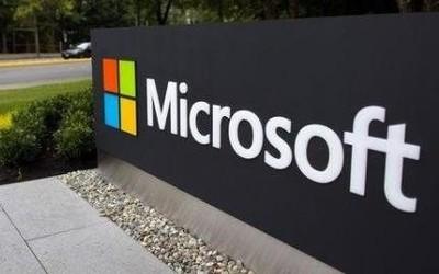 微软建两大秘密数据中心 与亚马逊竞购政府百亿大单