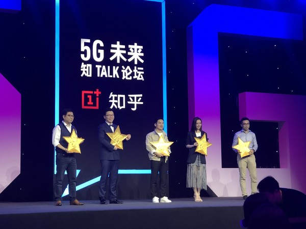 """一加知乎举办""""5G未来论坛 """" 刘作虎:一加5G手机将至"""