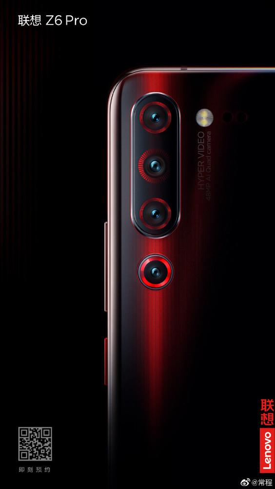 【亚博手机网】-联想Z6 Pro最强跑分暴光 410713分隔启默秒全模式