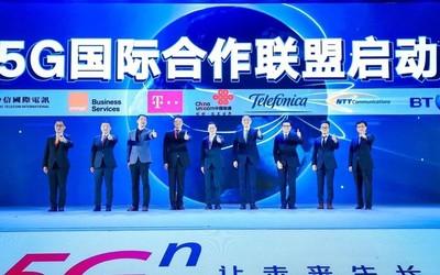 中国联通与8家国际运营商共同发布5G国际合作联盟