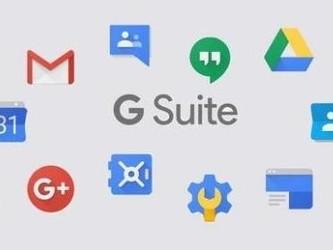 """微软完成谷歌G Suite""""迁移体验""""开发 已开始投入使用"""